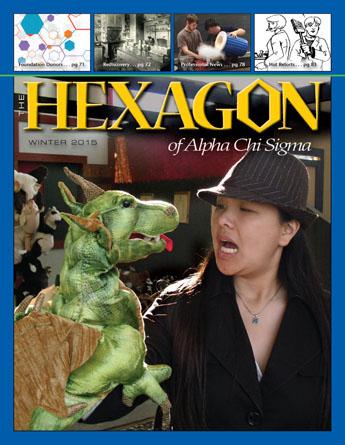 Winter 2015 Hexagon Cover